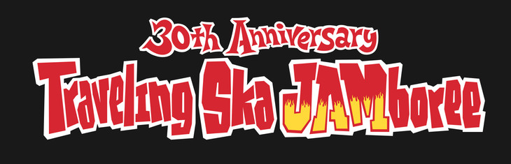 「Traveling Ska JAMboree」ロゴ