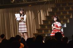 矢作有紀奈からの手紙を読み上げる大盛真歩(左)と、それを聞く矢作萌夏(右)。