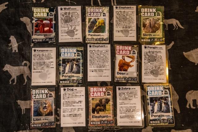ドリンク引換カードの裏面には風次氏の動物にまつわるコラムが書かれている。