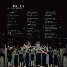 GANG PARADE「PALET」歌詞カード(Photo by Kenta Sotobayashi)