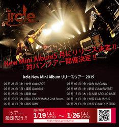 「ircle New Mini Album リリースツアー 2019」フライヤー