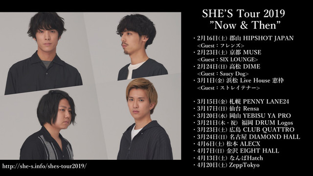 "「SHE'S Tour 2019 ""Now & Then""」告知画像"