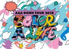 AAA「AAA DOME TOUR 2018 COLOR A LIFE」初回限定盤ジャケット