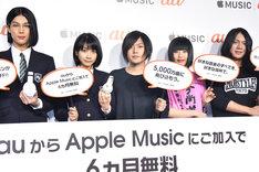左から中川大志、松本穂香、ヤバイTシャツ屋さん。