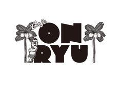 テレビ東京「音流~ONRYU~」ロゴ