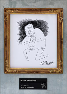 「Nulbarich Art Museum」ポスターA
