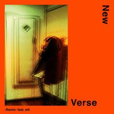 SKY-HI「New Verse -Remix- feat. eill」ジャケット