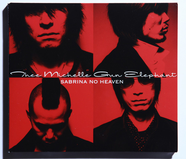 THEE MICHELLE GUN ELEPHANT アルバム「SABRINA NO HEAVEN」ジャケット。2003年撮影。(写真提供:アミタマリ)