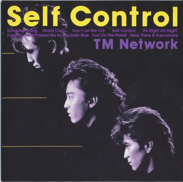 1987年2月リリース「Self Control」ジャケット。TMは本作で週間3位を獲得し、スターダムにのし上がることになる。(EPIC / SONY)。