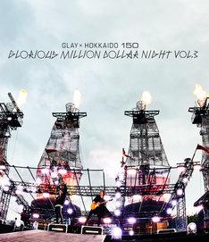 「GLAY x HOKKAIDO 150 GLORIOUS MILLION DOLLAR NIGHT Vol.3」Blu-rayボックスジャケット