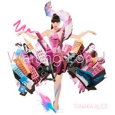 TANAKA ALICE「Waiting For U」配信ジャケット