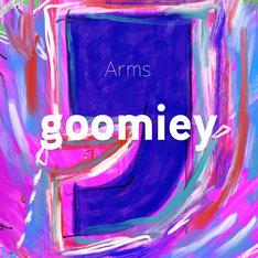 goomiey「Arms」ジャケット