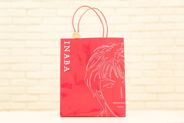 稲葉浩志の母が岡山・津山で経営する化粧品店のショップバッグ。実際に現地を訪れ化粧水を購入した。