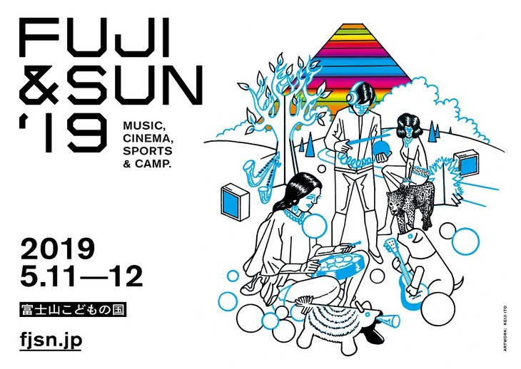 「FUJI & SUN '19」告知ビジュアル