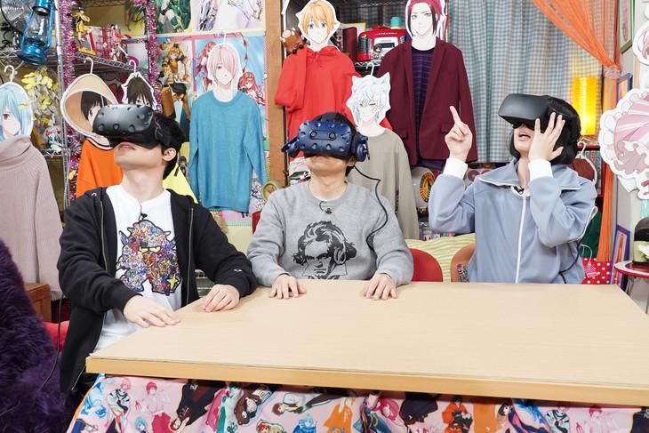 左から小出祐介(Base Ball Bear)、バカリズム、夢眠ねむ。(c)日本テレビ