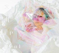 Reol「文明EP」初回限定盤ジャケット