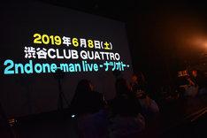 2ndワンマンライブの開催を知らせるステージ上のスクリーン。