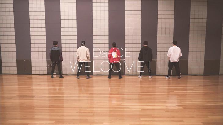 Da-iCE「WELCOME!」ダンス動画のワンシーン。