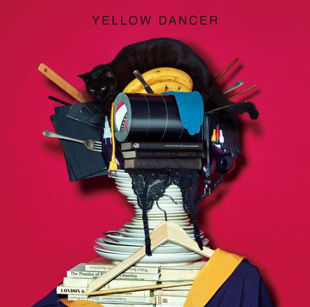 星野源「YELLOW DANCER」アナログ盤ジャケット