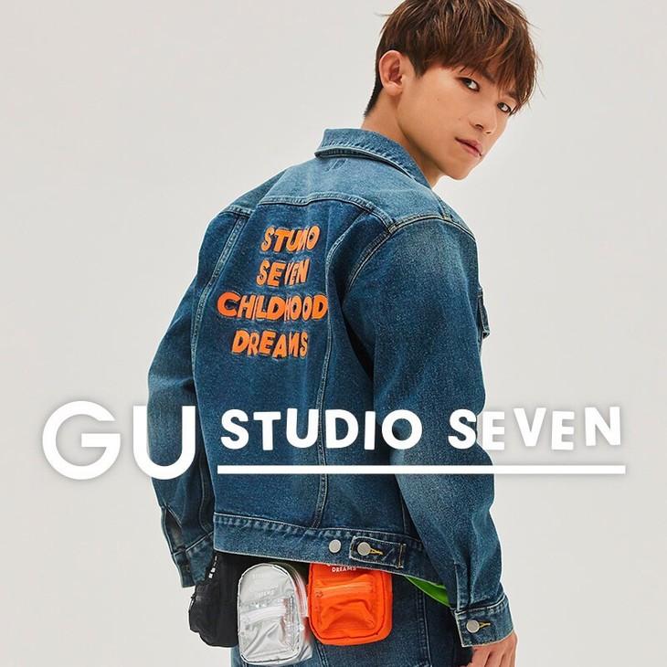 GU×STUDIO SEVEN ビジュアル
