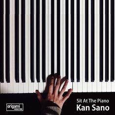Kan Sano「Sit At The Piano」配信ジャケット