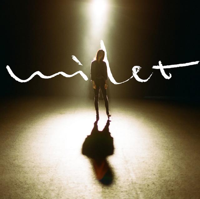 milet「inside you EP」ジャケット