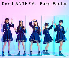 Devil ANTHEM.「Fake Factor」ジャケット