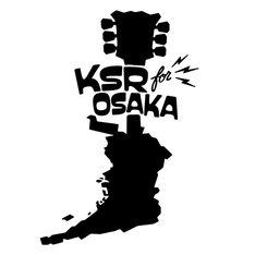 「KSR for OSAKA『清水音泉ぶっとばされ・・・る?』」ロゴ