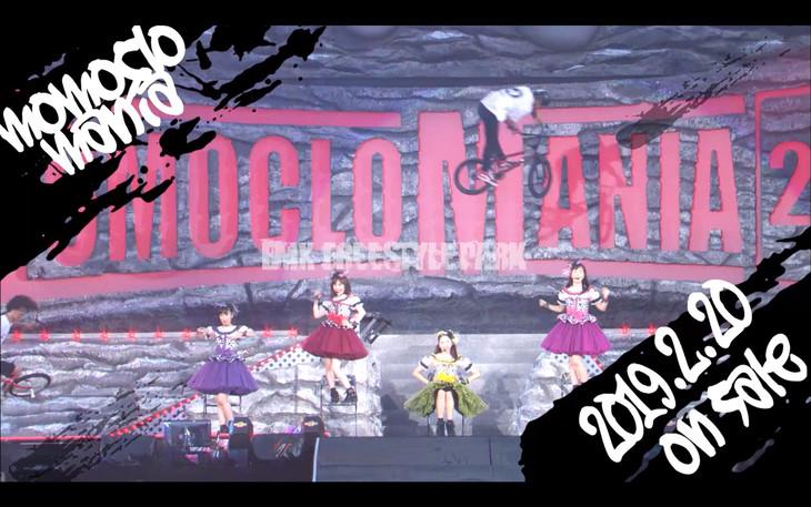 「MomocloMania2018 -Road to 2020-」最新ティザー映像のワンシーン。