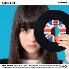 SOLEIL「SOLEIL is Alright」アナログ盤ジャケット