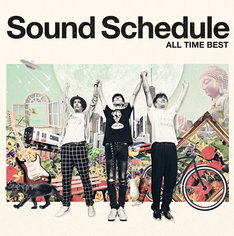 Sound Schedule「Sound Schedule ALL TIME BEST」ジャケット