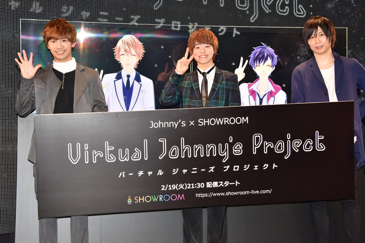 「Virtual Johnny's Project」発表会見の様子。