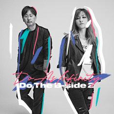 Do As Infinity「Do The B-side 2」配信ジャケット