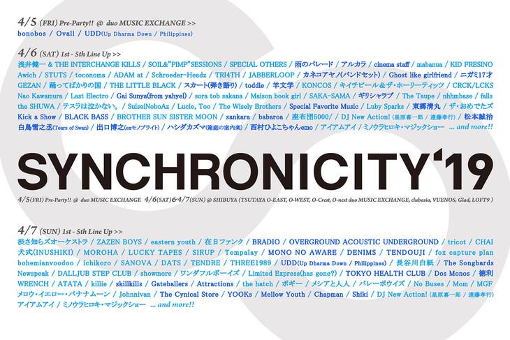 「SYNCHRONICITY'19」出演者第5弾告知ビジュアル