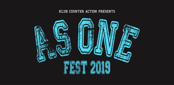 「AS ONE FEST 2019」ロゴ