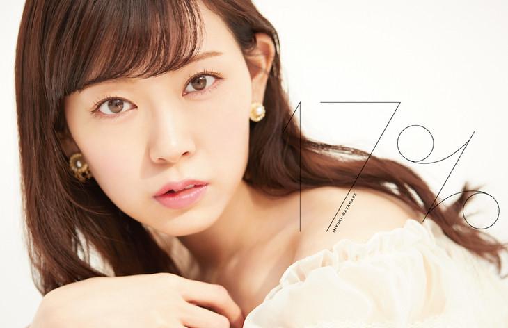 https://cdnx.natalie.mu/media/news/music/2019/0222/watanabemiyuki_jkt201904_fc_fixw_730_hq.jpg