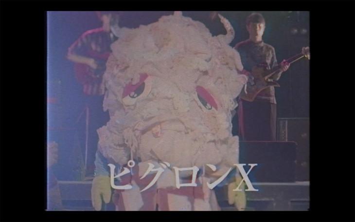 The Taupe「ピグロンX」MVのワンシーン。