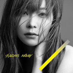 AKB48「ジワるDAYS」Type A 初回限定盤ジャケット