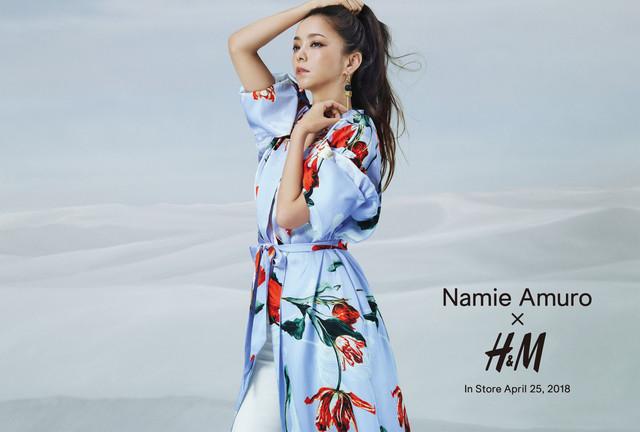 Namie Amuro×H&M(写真提供:内田将二)