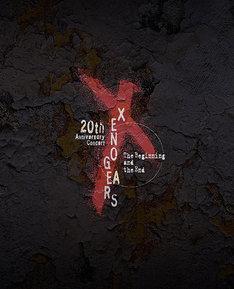 光田康典「Xenogears 20th Anniversary Concert -The Beginning and the End-」ジャケット