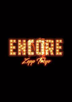 The BONEZ「The BONEZ TOUR WOKE ENCORE @Zepp Tokyo」ジャケット