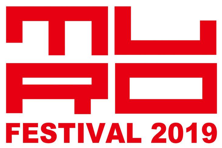 「MURO FESTIVAL 2019」ロゴ