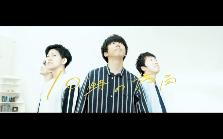 sumika「10時の方角」ミュージックビデオのワンシーン。
