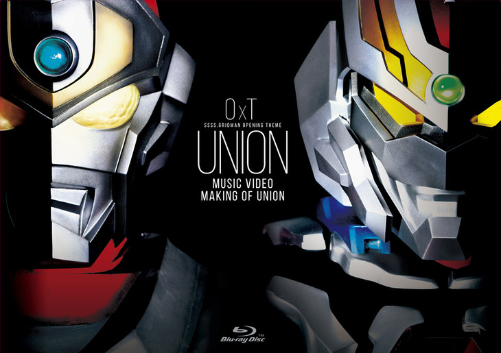 OxT「UNION MUSIC VIDEO / Making of UNION」きゃにめ限定盤ジャケット