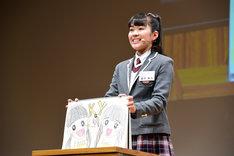 「KYGの絆」について語る藤平華乃。
