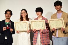 左から月川翔監督、アヤカ・ウィルソン、平手友梨奈、板垣瑞生。
