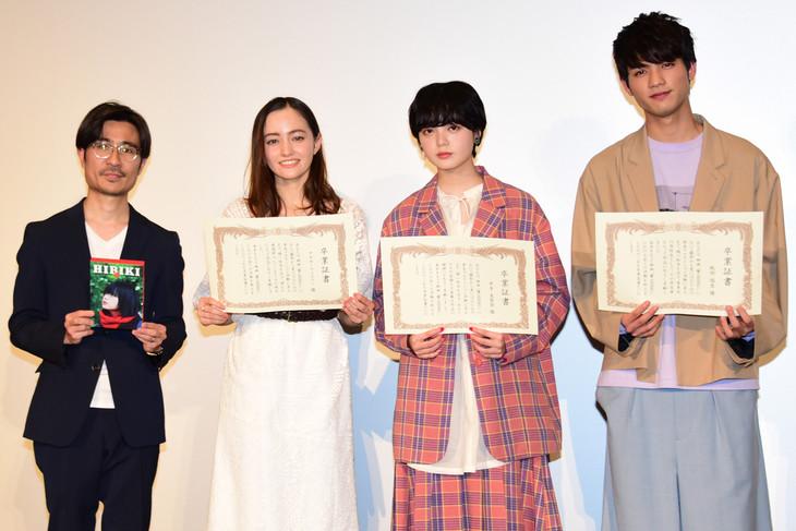 「響 -HIBIKI-」Blu-ray / DVD発売記念上映イベントにて、左から月川翔、アヤカ・ウィルソン、平手友梨奈、板垣瑞生。