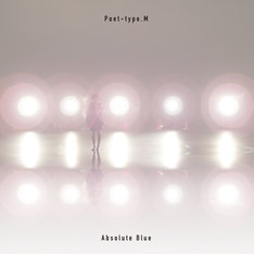 Poet-type.M「光の言語(Absolute Blue)」配信ジャケット