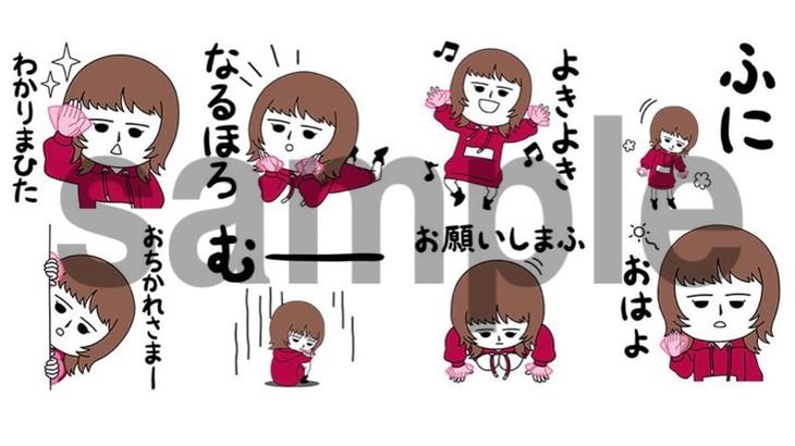 大原櫻子オリジナルLINEスタンプ イメージ