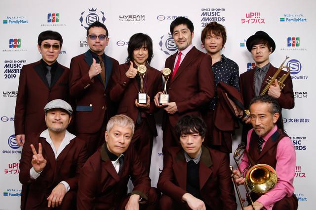 BEST COLLABORATIONを受賞した東京スカパラダイスオーケストラ feat.宮本浩次。